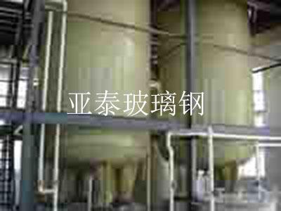 玻璃钢酿造罐