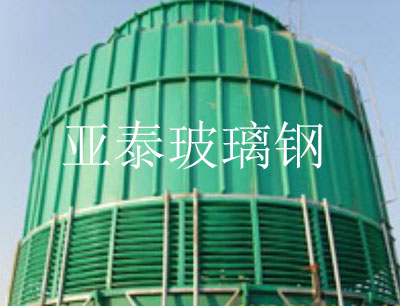 新型无填料喷雾冷却塔