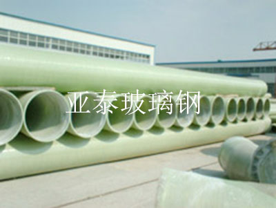 玻璃钢压力管道