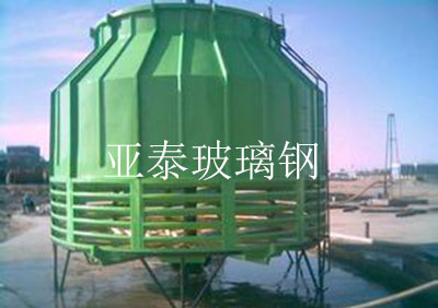圆形逆流式玻璃钢冷却塔